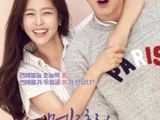Meloholic Season 1 Episodes Download MP4 HD Korean Drama and English Subtitles