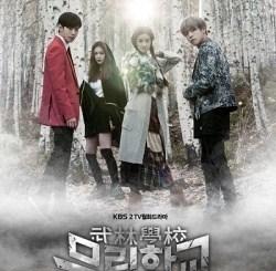 Moorim School Season 1 Episodes Download MP4 HD Korean Drama and English Subtitles