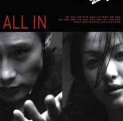 All In Season 1 Episodes Download MP4 HD Korean Drama and English Subtitles