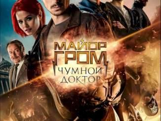 Major Grom: Plague Doctor (2021) [Russian]