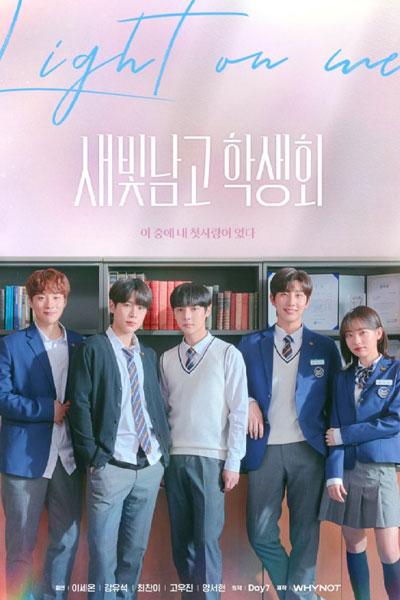 Light on Me Season 1 Episodes Download MP4 HD Korean Drama and English Subtitles