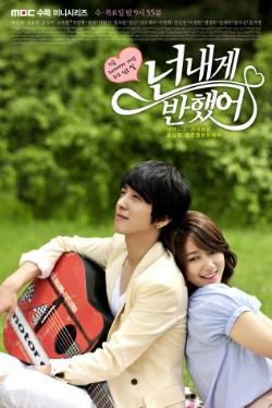 Heartstrings Season 1 Episodes Download MP4 HD Korean Drama and English Subtitles