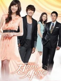 Loving You 1000 Times Season 1 Episodes Download MP4 HD Korean Drama and English Subtitles