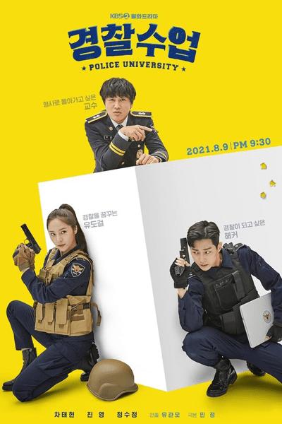 Police university Season 1 Episodes Download