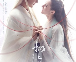 Eternal Love of Dreams Season 1 Episodes Download MP4 HD Chinese Drama and English Subtitles