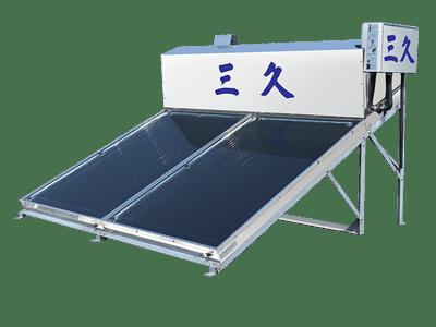 TOP-278-三久太陽能熱水器