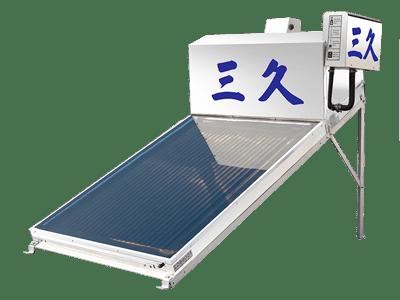 TOP-128-三久太陽能熱水器