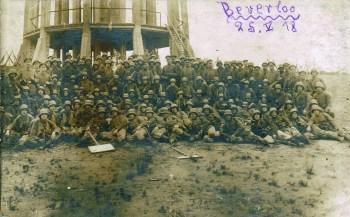 Watertoren-1918