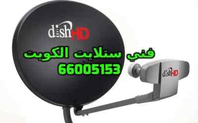 عروض bein sport الكويت 66005153