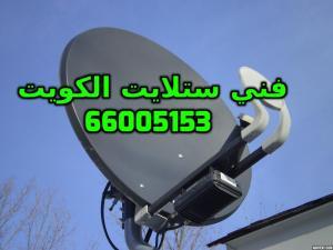 ترددات bein sport الكويت 66005153