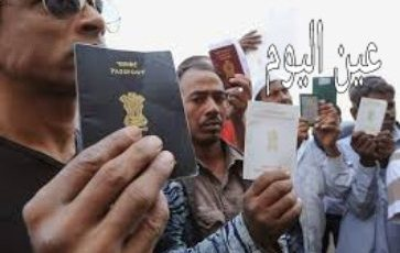 """تفاصيل أوسع لنظام الإقامة الجديد """"الجرين كارد"""" في المملكة العربية السعودية"""