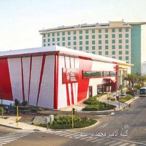 كلية الأمير محمد بن سلمان تستقبل طلابها