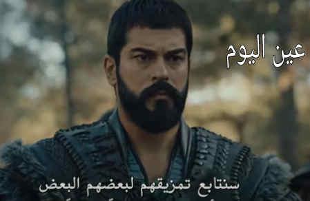 أحداث مسلسل قيامه عثمان الحلقه 61 علي موقع النور