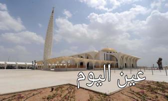 بعد الانتهاء من الأعمال الإنشائية افتتاح مطار الأمير محمد بن عبد العزيز