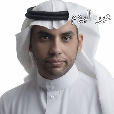 ناصر الجديع: باب (الآسيوي) مخلوع !!