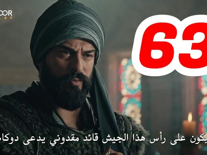 زويا تسمم مال خاتون من أحداث مسلسل قيامة عثمان الحلقة 63 كاملة موقع نور بلاي