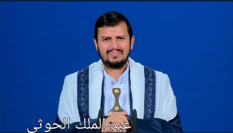 إعدام عبد الملك الحوثي المحكمة العسكرية اليمنية تقضي بإعدامه وعدد من قيادات الحوثي