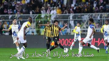 ترتيب الدوري السعودي للمحترفين بعد انتهاء الجولة الخامسة