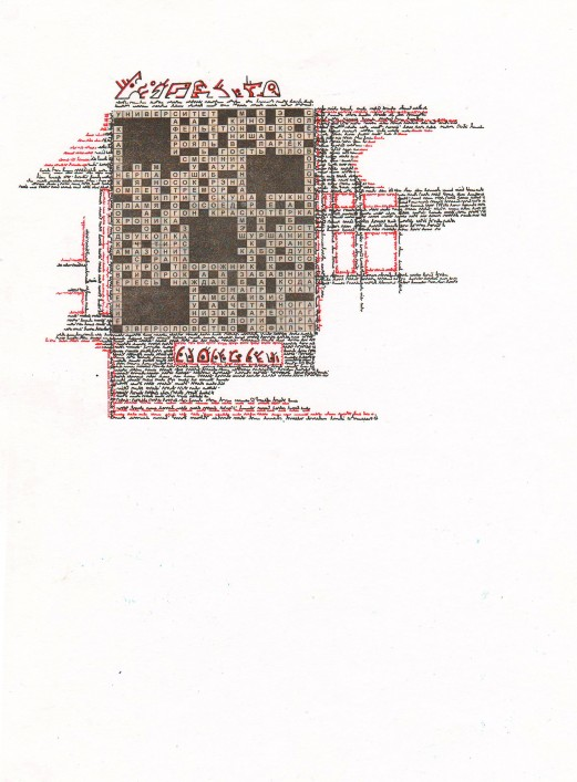 crossword2_2013_A4 paper, newspaper, gel pen, collage