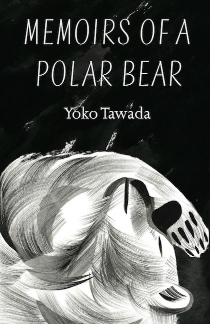 Memoirs of a Polar Bear review