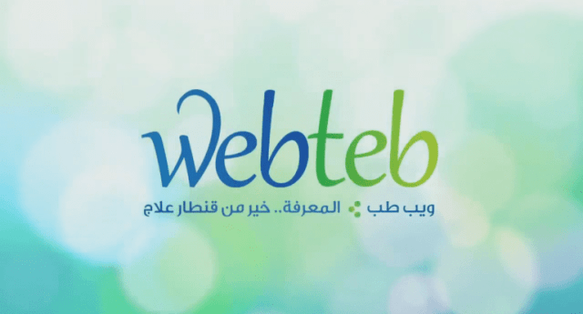 WebTeb-Review-3.png