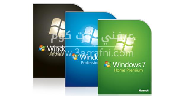 تحميل ويندوز 7 Windows نسخه اصليه من مايكروسوفت عرفني دوت كوم