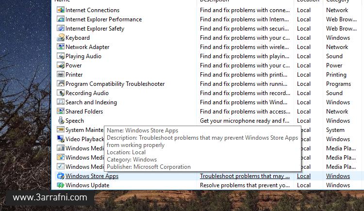 كيفية حل مشاكل التطبيقات والمتجر في ويندوز 10 بدون برامج