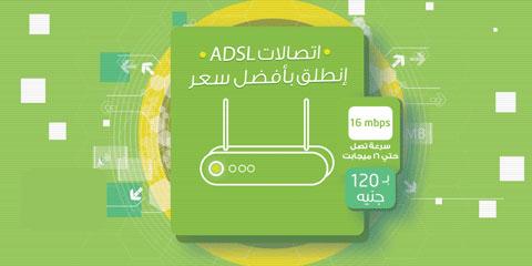 أفضل شركات الإنترنت في مصر مع الباقات والعروض الخاصة بها