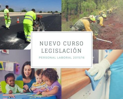 Curso Legislativo Oposiciones Personal Laboral Cantabria OPE 2015 2016
