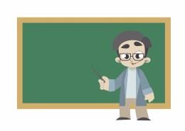 Listas-definitivas-de-seleccionados-de-oposiciones-profesores-secundaria-y-baremo-de-interinos Temario Oposiciones Secundaria Matemáticas Cantabria