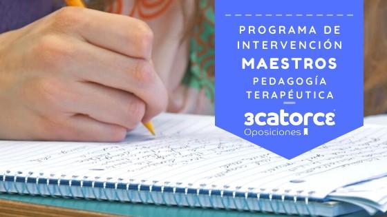 4-6 Programas intervencion pedagogia terapeutica PT