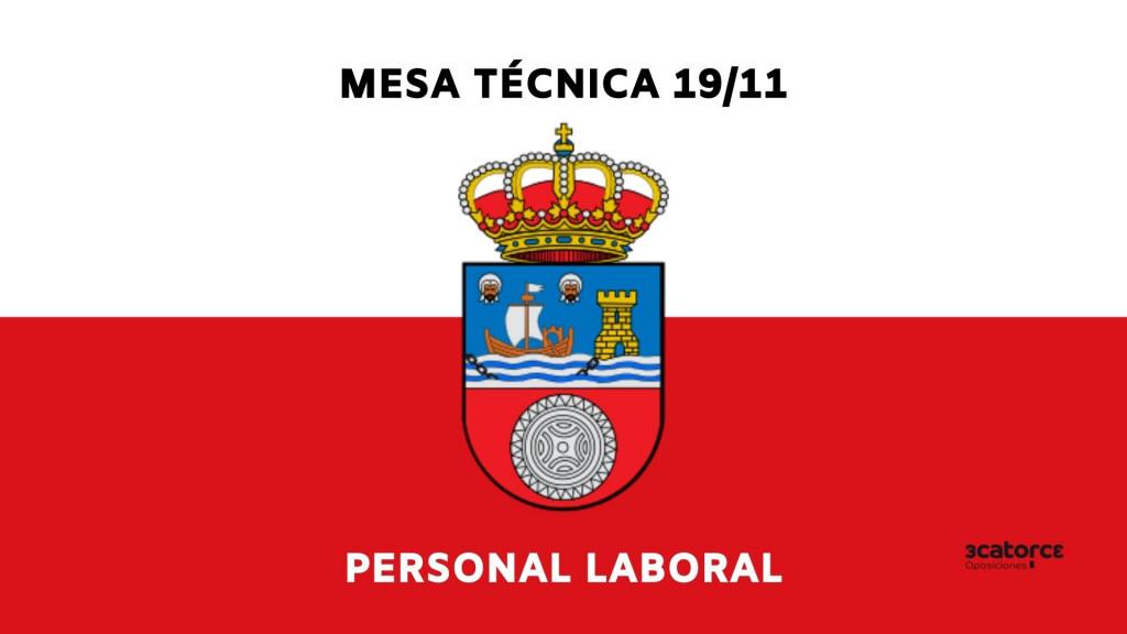 Novedades-oposiciones-personal-laboral-Gobierno-Cantabria Novedades oposiciones personal laboral Gobierno Cantabria