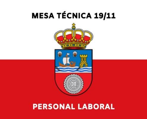 Novedades oposiciones personal laboral Gobierno Cantabria