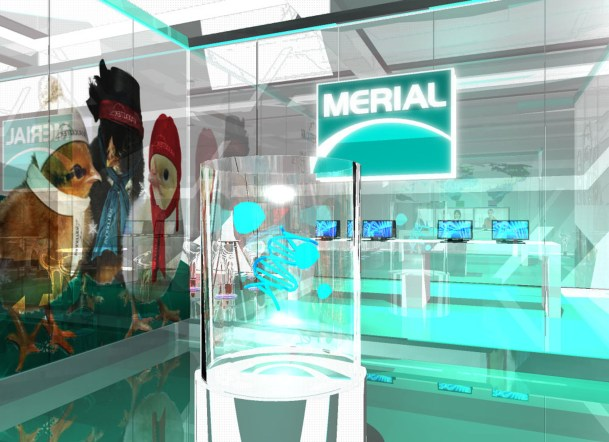 Merial China (1)