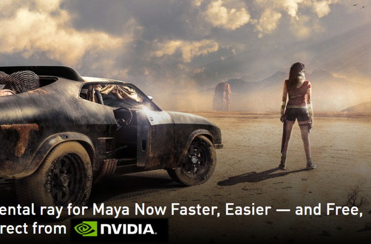 NVIDIA MENTAL RAY DISPONIBILE