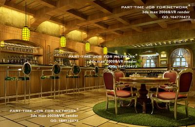Log Style Bar 3D Model DownloadFree 3D Models Download