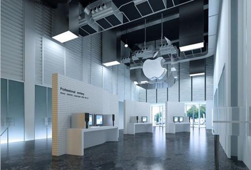 3d Model Apple Store 3D Model DownloadFree 3D Models Download