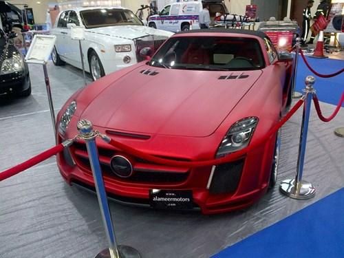 Matte Chrome Car