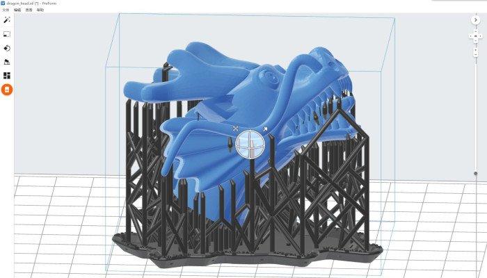 preform formlabs sla 3d printer slicer