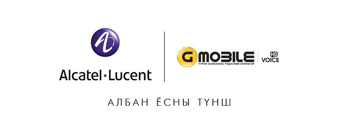 Alcatel-Lucent, G-Mobile to deploy small cell base stations in Mongolia