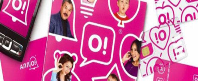 Nur Telecom offers support over Viber