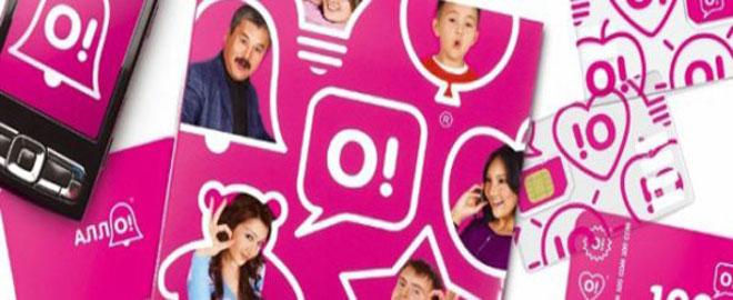 Nur Telecom offers 'Night Unlimited+' tariff