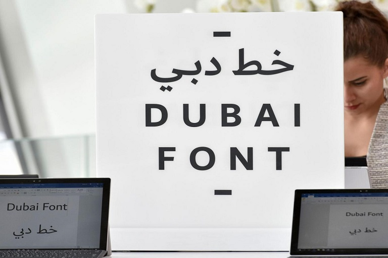 Dubai Became the First City to Own Microsoft Font