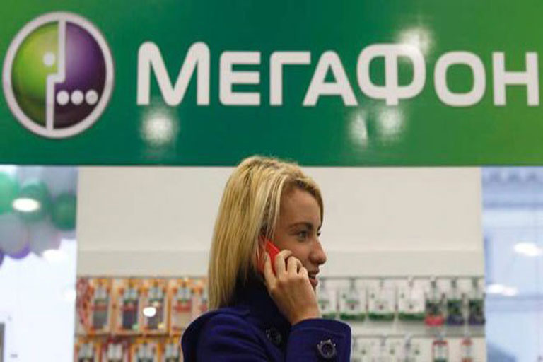 Megafon Restored 4G Night Mobile Internet Package