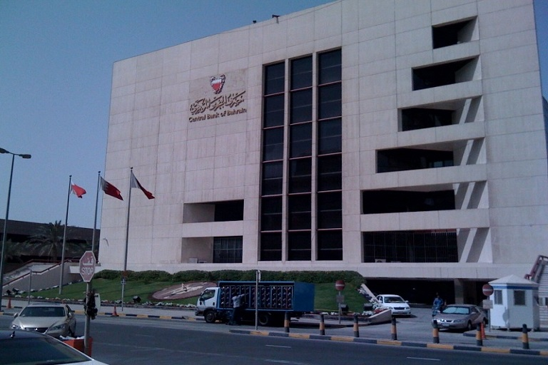 Bahrain financial deficit set to fall this year