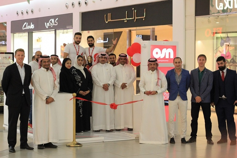 Nesma Telecom to Introduce Digital Telecom Towers in the UAE