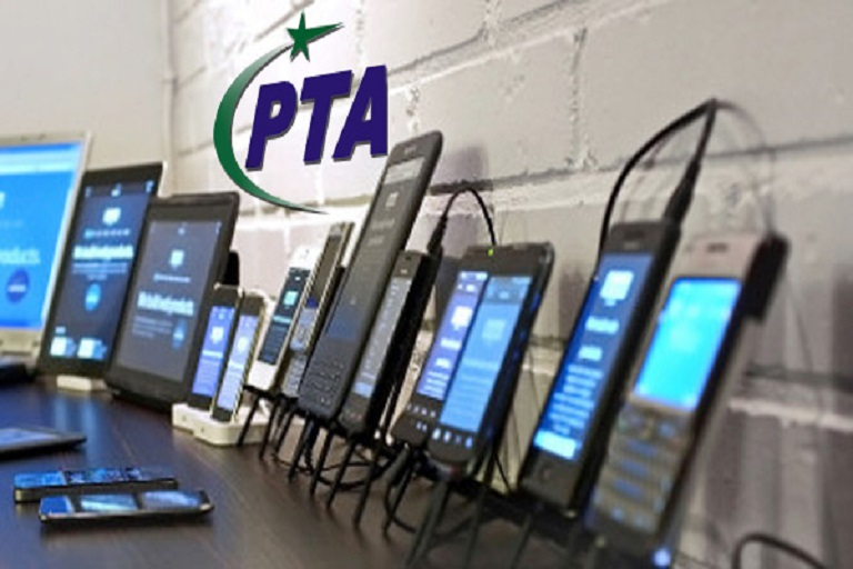 "PTA's New Regulation ""DIRBS"" to Help Block Illegal/Smuggled Mobile Devices in Pakistan PR"
