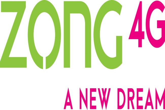 Zong 4G Decided to Provide Free Access to My Zong App and Zong 4G Website-PR