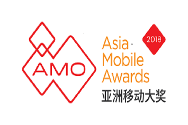 GSMA Announces That 2018 Asia Mobile Awards Are Open For Entry