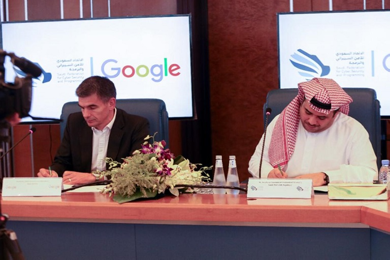 Google to Set up 5 Innovation Hub Centers in Saudi Arabia